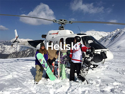 Bon cadeau-helicopter-papa-frere-parent-vol-iniciation-bapteme-helicoptere-lausanne-suisse-03